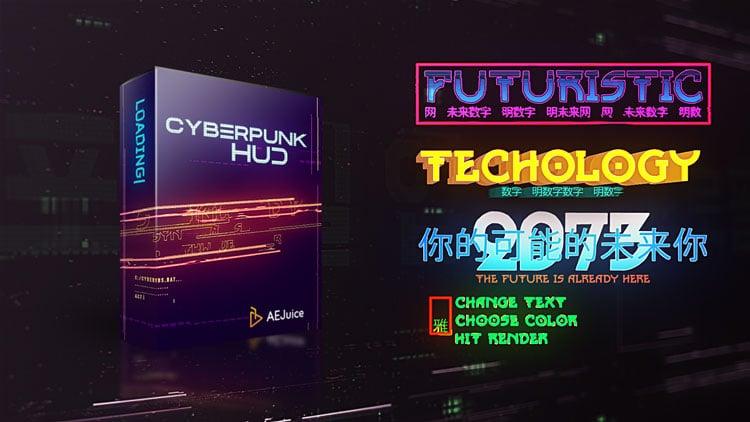 Cyberpunk HUD